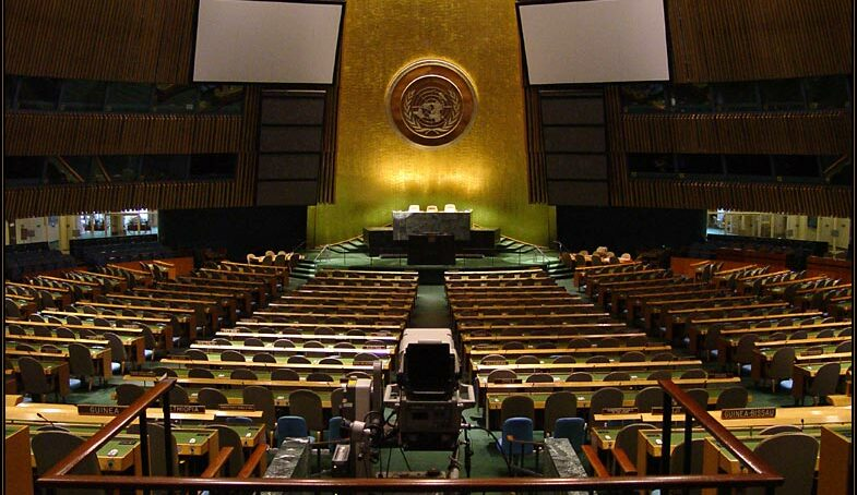 A Look Ahead at the United Nations General Assembly