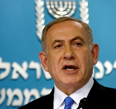 Israeli Elections Testing the Reign of King Bibi